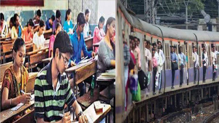 अंतिम वर्षाच्या विद्यार्थ्यांना मुंबई लोकलने प्रवास करण्याची मुभा