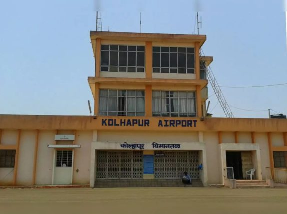 new kolhapur airport development extension of runway