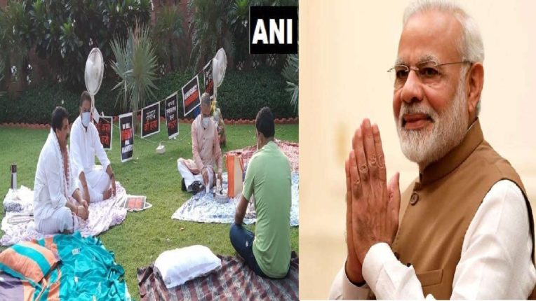 narendra modi blessing to deputy chairperson