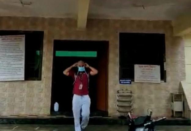 padgha health centre