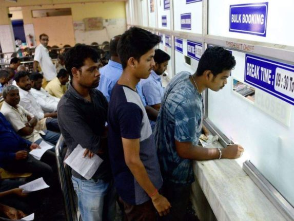 train tickets would be costly as railway is going to charge user fee on busy stations