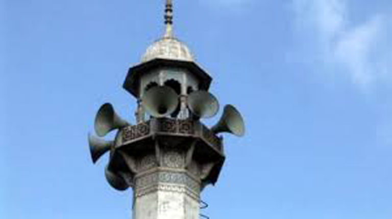 speaker on masjid