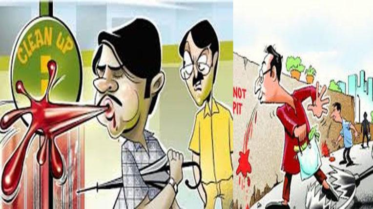सार्वजनिक ठिकाणी थुंकणाऱ्यांकडून ९१, ९०० रुपयांचा दंड वसूल