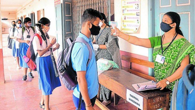 २१ सप्टेंबरपासून ९वी ते १२वीच्या विद्यार्थ्यांच्या शाळा सुरू होणार, केंद्राने जारी केली नियमावली