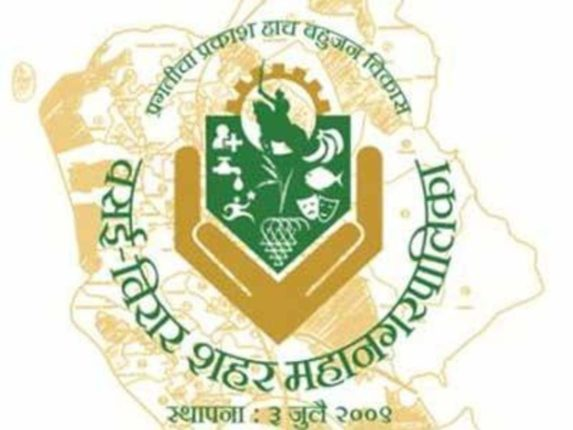 Villages to be excluded from Vasai Virar Municipal Corporation