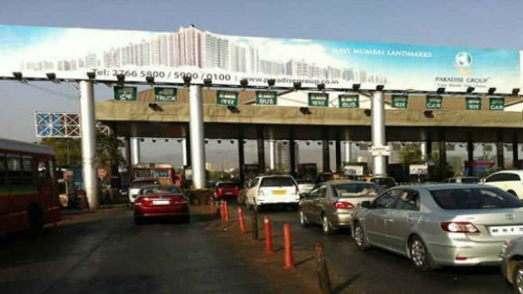 5 to 25 rupees increase in toll rate