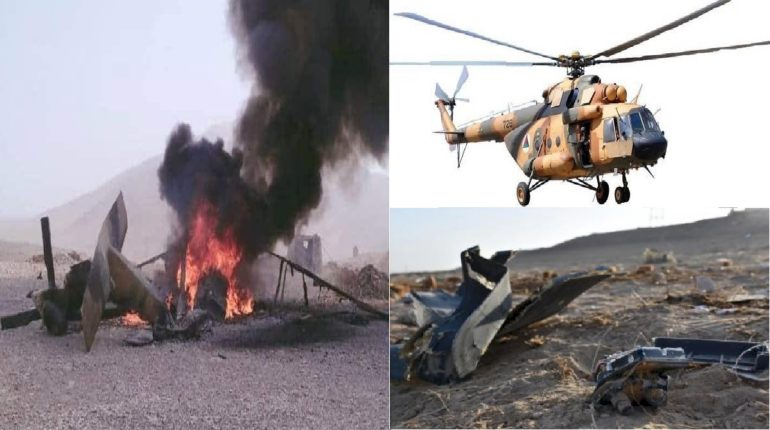 helicopter colided