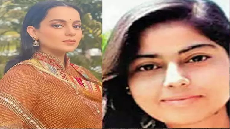 Faridabad Murder Case