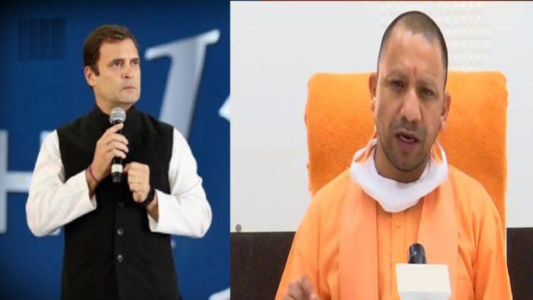 rahul and yogi