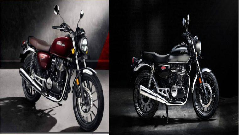 होंडाची शानदार H'Ness CB 350 बाईक भारतात लाँच, पाहा काय आहे किंमत?