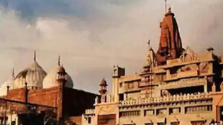 approved for hearing petition regarding land of sri krishnas birthplace in mathura district court
