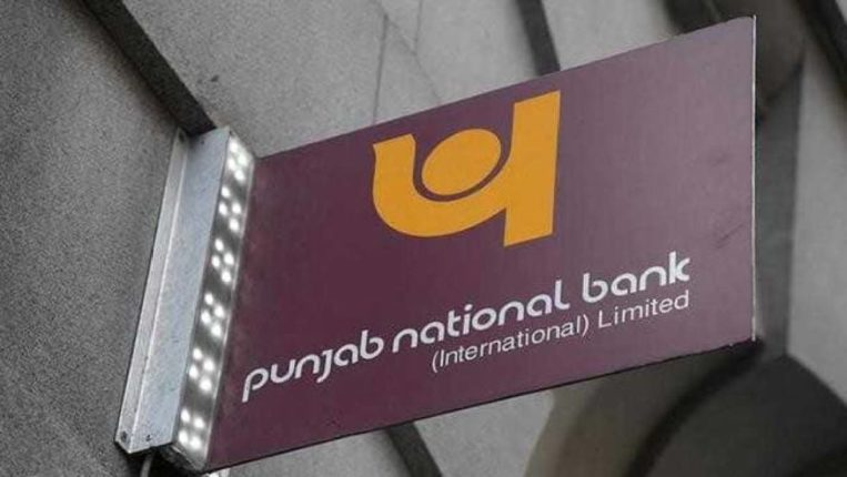 1203 crore scam in punjab national bank