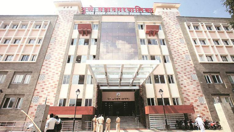 Dont give bonus by breaking pune municipal Corporations deposits Ujjwal Keskar