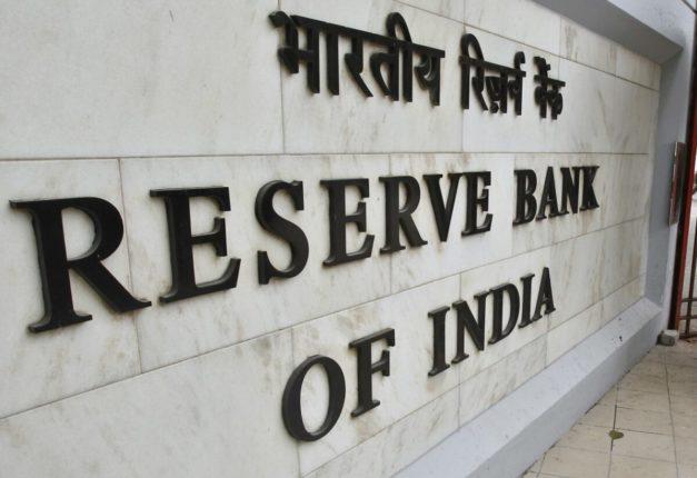 RBI ने बँक आणि NBFC साठी जारी केली नवीन मार्गदर्शक तत्त्वे, जाणून घ्या