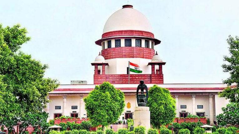 सर्वोच्च न्यायालय, नवी दिल्ली