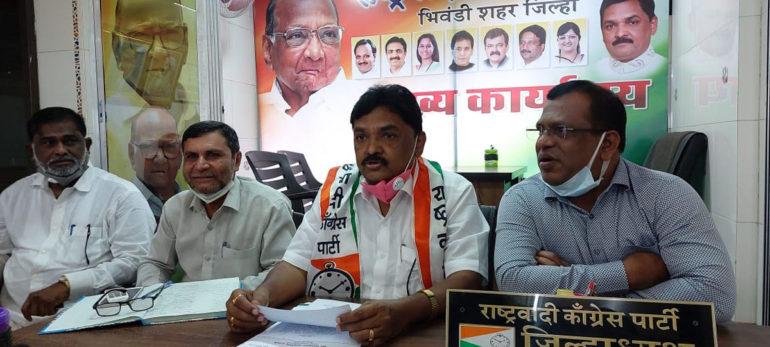 bhivandi rashtrawadi press conference