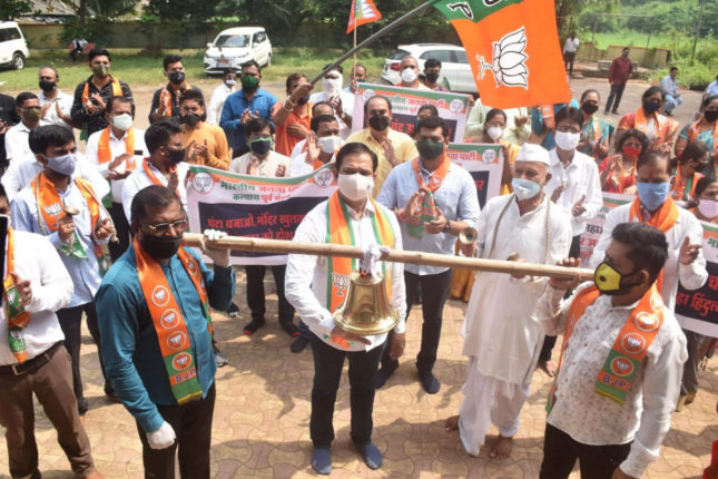 bjp protest for temple opening