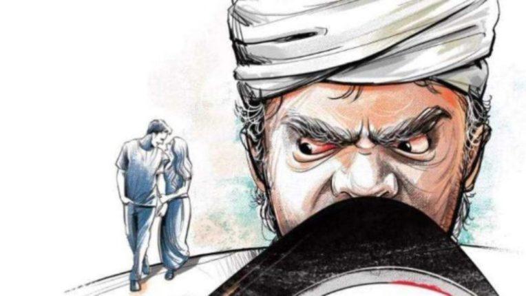 Honor Killing in Karnataka Interracial love affair father kills daughter