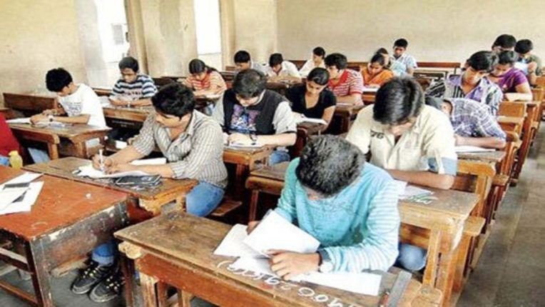 hsc exam english subject only one question paper for all