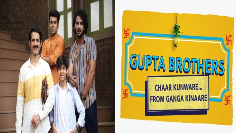 Star bharat is bringing you a drama of four bachelors Gupta Brothers Char Kuware from Ganga Kinare