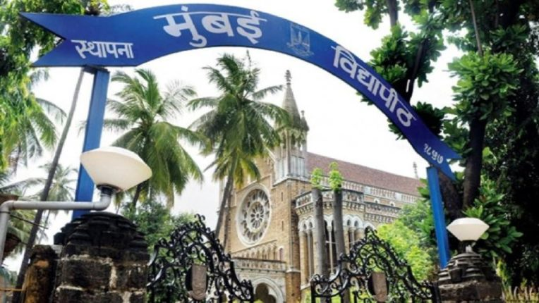 university of mumbai