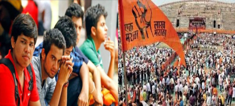 Admission of 11th standard students was delayed due to delay in Maratha reservation