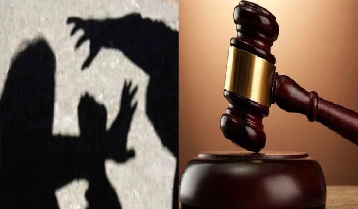 जयपूरमध्ये सामूहिक बलात्कार प्रकरणी चार दोषींना जन्मठेपेची शिक्षा