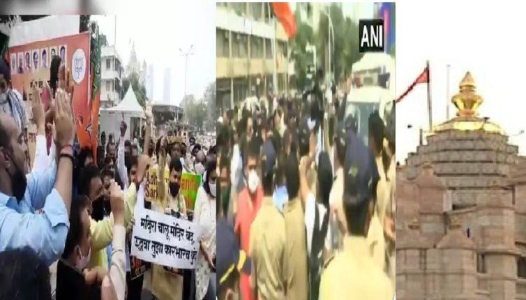 मुंबईतील सिद्धिविनायक मंदिरात भाजप नेत्यांचा घुसण्याचा प्रयत्न, काही आंदोलक मुंबई पोलिसांच्या ताब्यात