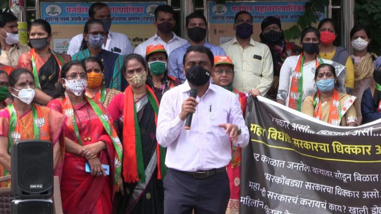panvel bjp protest