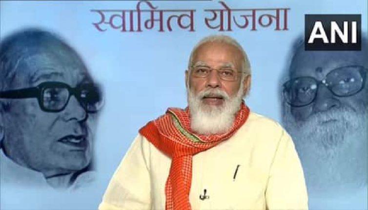 आत्मनिर्भर भारताच्या दृष्टीने पंतप्रधान मोदींचे एक मोठे पाऊल, स्वामित्व योजनेंतर्गत संपत्ती कार्डमुळे होणार 'हे' फायदे