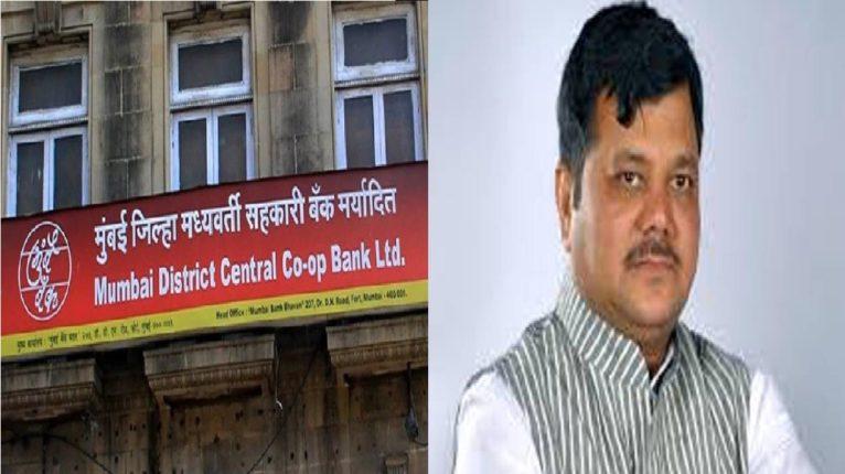 प्रवीण दरेकरांच्या अडचणींत वाढ, मुंबई बँकेतील गैरव्यवहाराच्या चौकशीचे आदेश