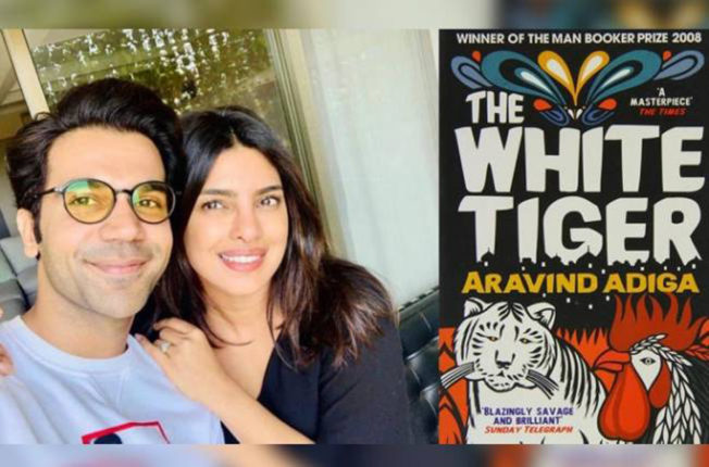 priyanka , rajkumar and white tiger