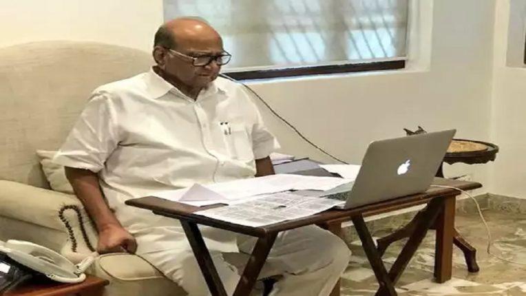 'महाराष्ट्राच्या औद्योगिक प्रगती'साठी शरद पवार उतरले मैदानात; नव्या संकल्पांना दिलं प्रोत्साहन