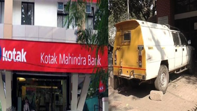 A van driver who came to pay at an ATM absconded with Rs 4.5 crore
