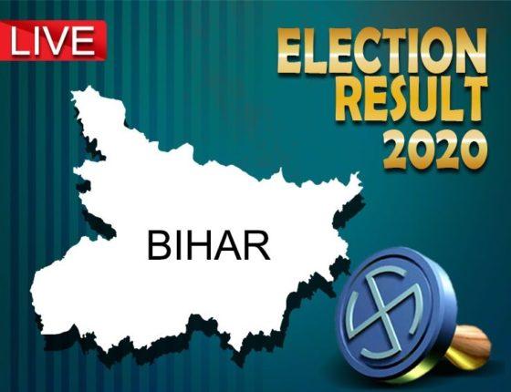 बिहार जनतेचा कौल कुणाला? निवडणुकांचे निकाल आणि विश्लेषण पाहा फक्त 'नवराष्ट्र वेबपेज'वर उद्या सकाळी ८ वाजल्यापासून..