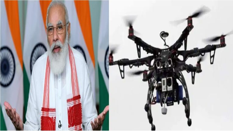 anti drone system for narendra modi