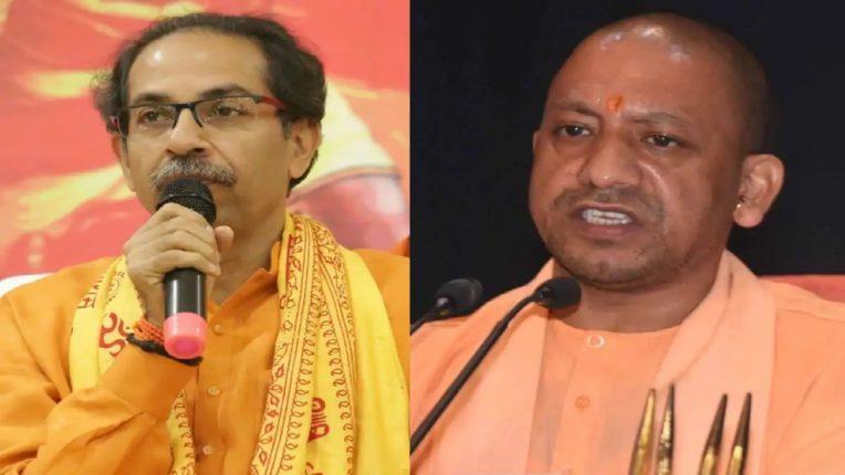 uddhav thackeray and yogi