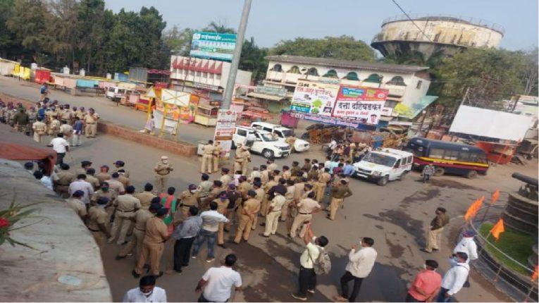 pandharpurn maratha kranti morcha