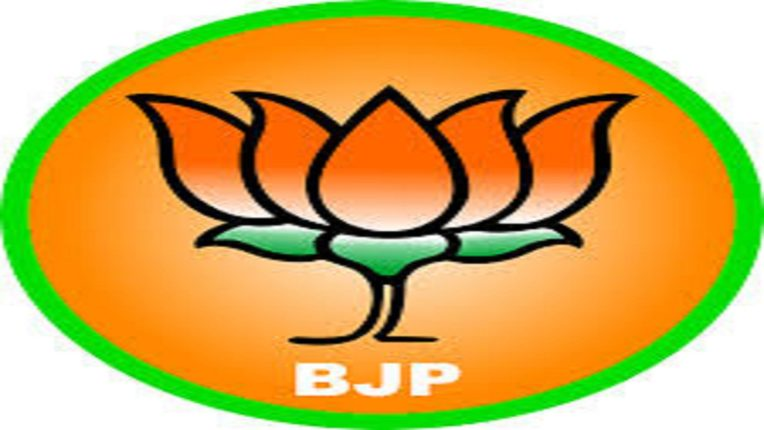 How can the election symbol be the party's 'logo'? sj