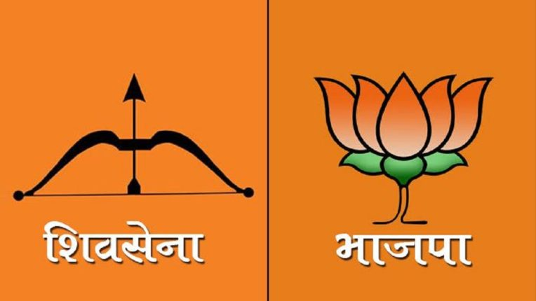 Balasaheb may have spoken about every religion, but ... BJP leaders criticize Ajaan competition organized by Shiv Sena