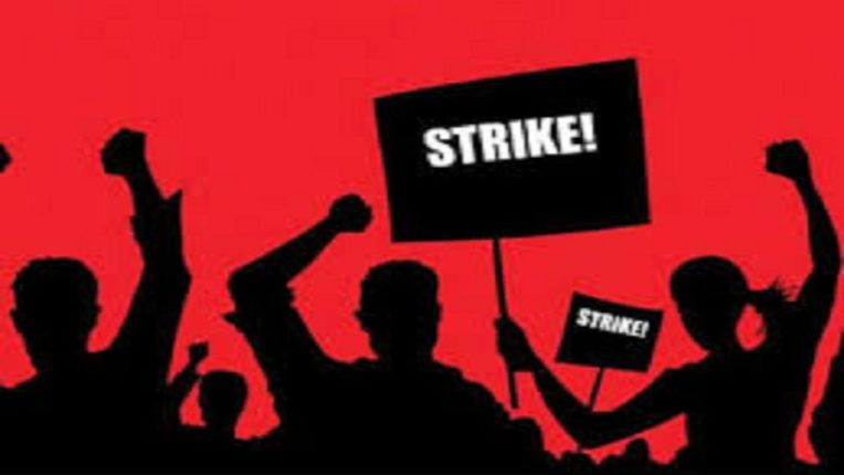 बारामतीत कामगार संघटनांचा सोमवारी संप