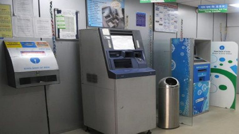 In Aurangabad, the ATM machine could not be blown up and the entire machine was stolen by the thieves