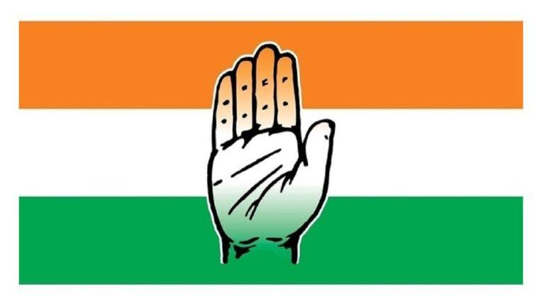 Legislative Council elections; Congress candidate fixed