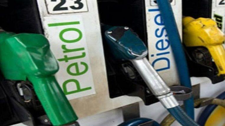 पेट्रोल-डिझेलच्या वाढत्या किमतींबाबत मोठी बातमी, जाणून घ्या काय आहेत आजचे दर ?