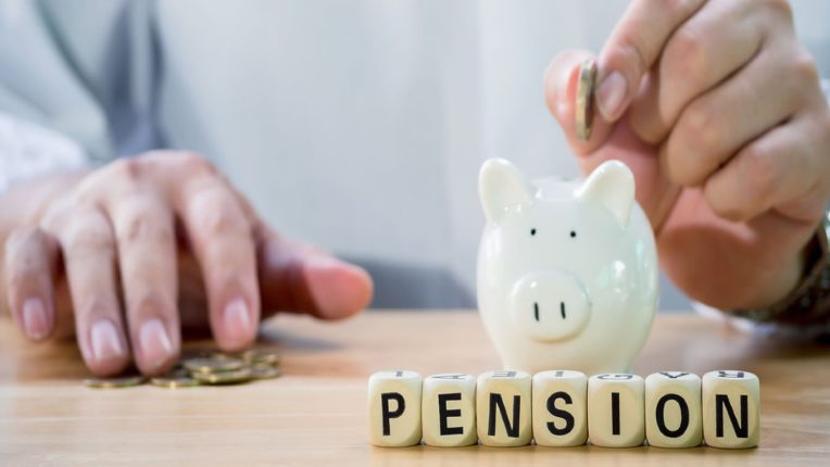 epfo extends time limit for pensioners upto 28th february 2021 for submission of jpp