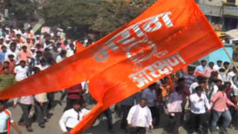 Finally reservation for Maratha community, opposition of MP Sambhaji Raje