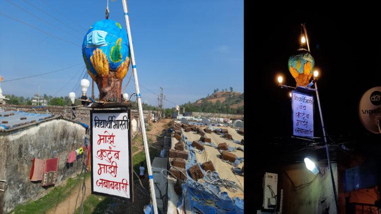 Vidyarthi Bharati Virar Vibhag unique Kandeel in diwali 2020