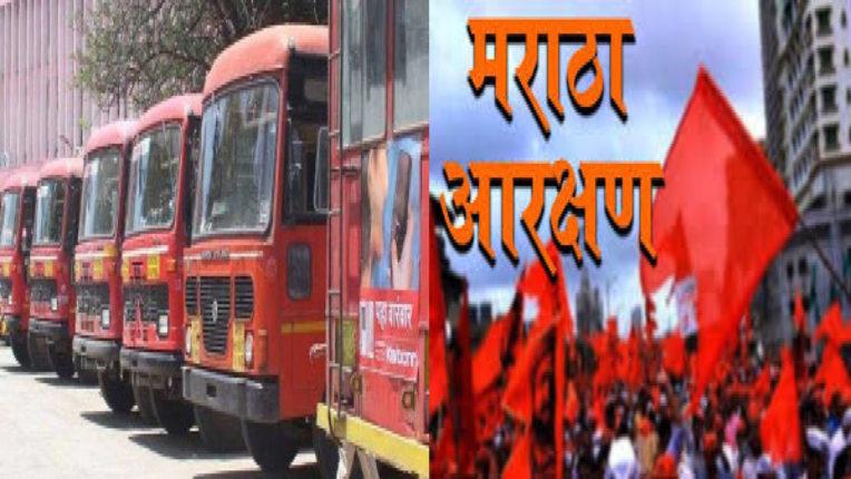 मराठा आरक्षणासाठी (Maratha Reservation) आक्रोश मोर्चा, पंढरपुरात कर्फ्यू ; एसटी बस शनिवारी रात्रीपर्यंत बंद