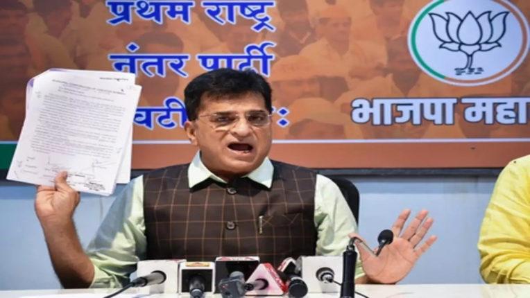 Chief Minister Thackeray should disclose financial ties with Naik family Kirit Somaiya