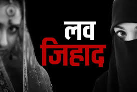 Law against Love Jihad in Karnataka too; The fourth BJP-ruled state to bring this law